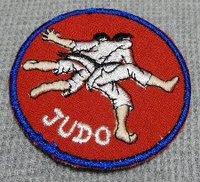 wappen-judo.JPG