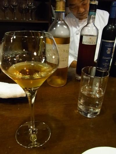 winebargiroppon1.JPG