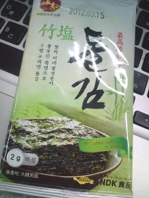 takeshiokankokunori.jpg